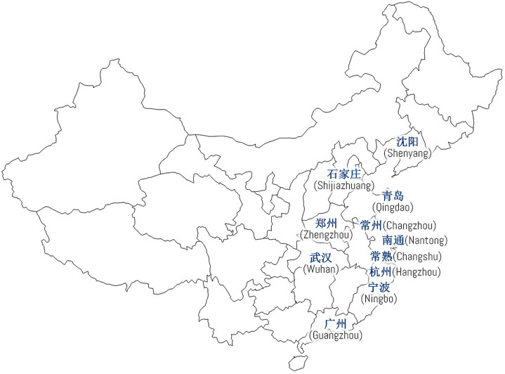 China Sales Network