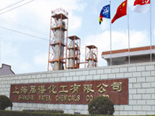 Shanghai Matex Chemicals